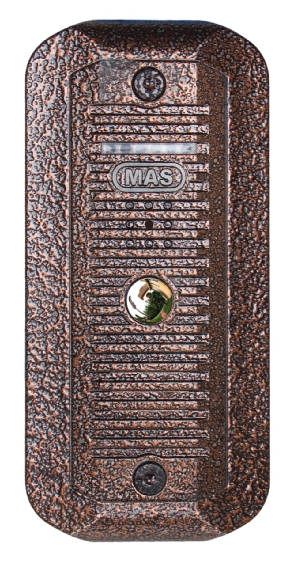 royal villa doorphone
