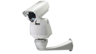 Esprit SE IP Integrated PTZ Camera System