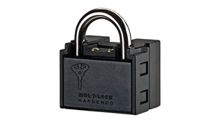 WatchLockPadlock With Online Monitoring