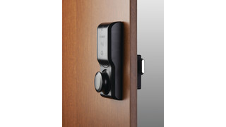 Medeco Aperio Cabinet Lock