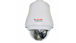 Outdoor PTZ Dome Camera